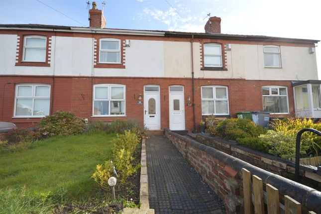 Thumbnail Terraced house to rent in Digg Lane, Moreton, Wirral