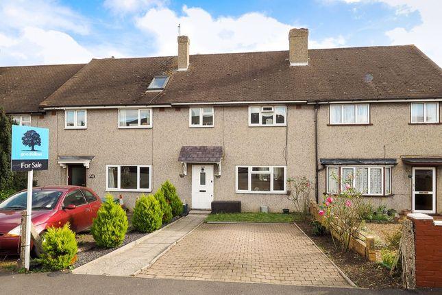 Garth road morden sm4 3 bedroom terraced house for sale for Morden houses for sale