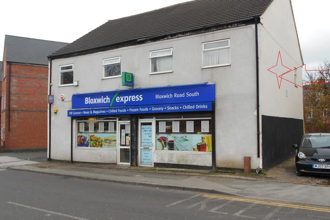 Thumbnail Retail premises to let in Bloxwich Road South, Willenhall