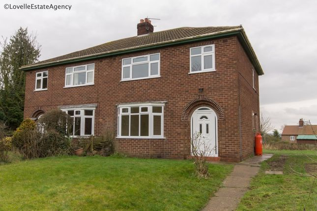 Thumbnail Semi-detached house to rent in Whitton, Scunthorpe