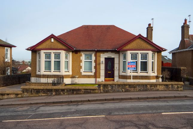 Thumbnail Detached bungalow for sale in Maggiewoods Loan, Falkirk