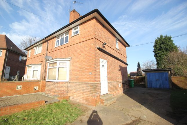 Thumbnail Semi-detached house to rent in Ryton Square, Nottingham