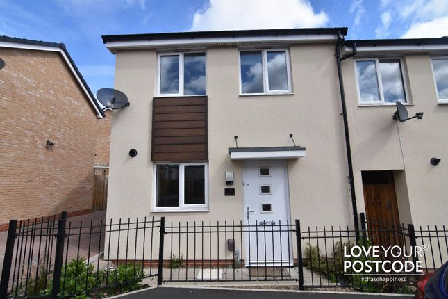 Thumbnail End terrace house to rent in St. Edmund Close, Dudley
