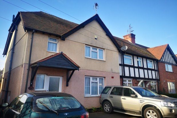 Thumbnail Property to rent in Birchwood Avenue, Nottingham
