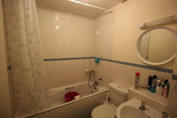 Bathroom of Akerlea Close, Milton Keynes, Buckinghamshire MK6