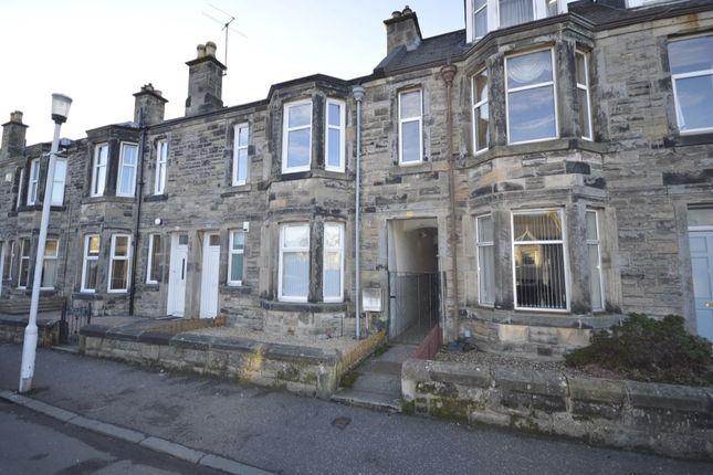 Thumbnail Flat to rent in Ava Street, Kirkcaldy
