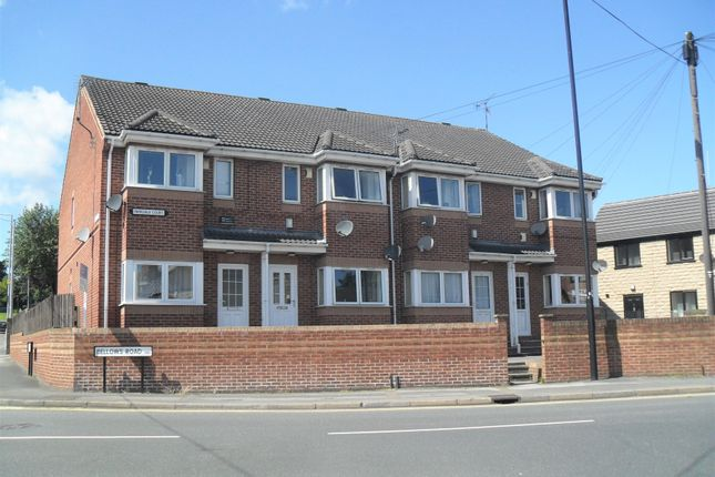 Thumbnail Flat to rent in Parkdale Court, Stocks Lane, Rotherham