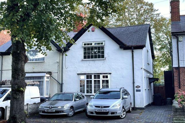 Thumbnail Semi-detached house for sale in Bordesley Green, Bordesley Green, Birmingham