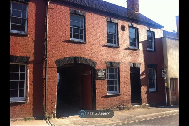 Thumbnail Terraced house to rent in Benedict Street, Glastonbury