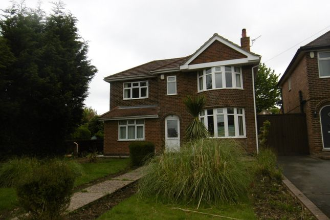 Thumbnail Detached house to rent in Ewe Lamb Lane, Bramcote
