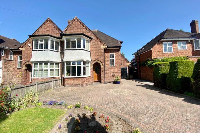 Thumbnail Property for sale in Water Orton Road, Castle Bromwich, Birmingham