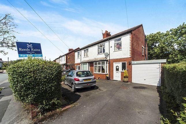 Thumbnail Semi-detached house to rent in Studholme Avenue, Penwortham, Preston