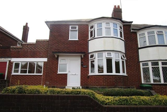 Thumbnail Property to rent in Gads Lane, West Bromwich