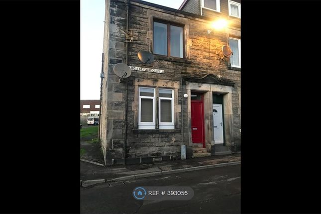 Thumbnail Flat to rent in High Beveridgewell, Dunfermline