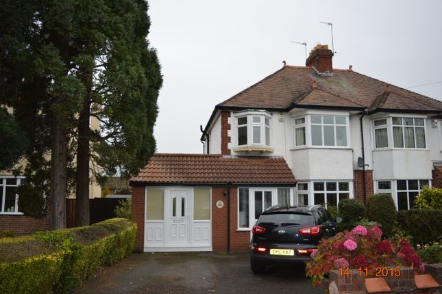 Thumbnail Room to rent in Hartshill, Oakengates, Telford