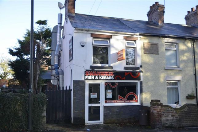 Thumbnail Retail premises for sale in The Green, Swanwick, Derbyshire