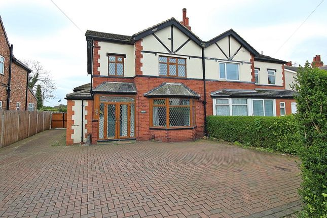 Thumbnail Semi-detached house for sale in Selby Road, Halton, Leeds
