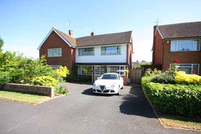 Thumbnail Semi-detached house for sale in Highfield Road, Evesham