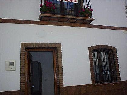 1.Entrance of Spain, Málaga, Alhaurín El Grande