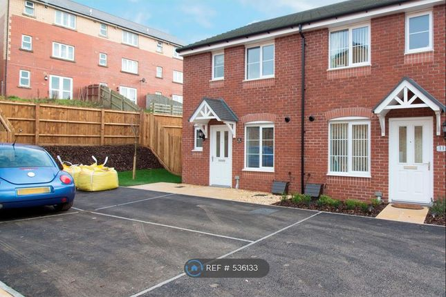 Thumbnail End terrace house to rent in Copper Grove, Rogerstone, Newport