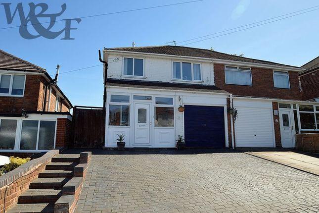 Thumbnail Semi-detached house for sale in Glenville Drive, Erdington, Birmingham