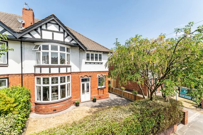 Thumbnail Semi-detached house for sale in Higher Knutsford Road, Stockton Heath, Warrington