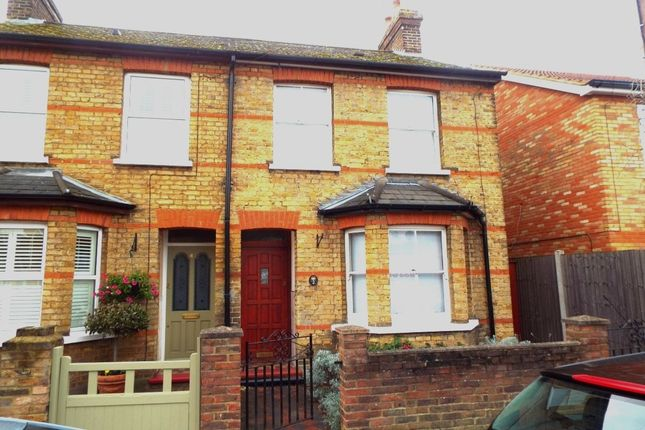 Thumbnail Property to rent in Elmhurst Road, Langley, Slough