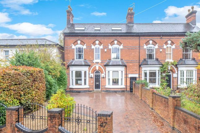 Thumbnail Semi-detached house for sale in Albert Road, Harborne, Birmingham