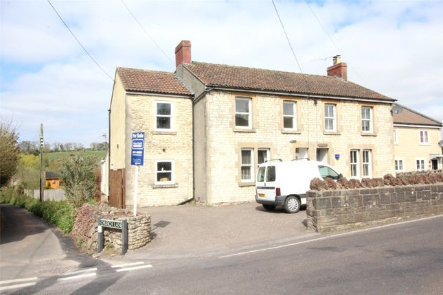 Thumbnail Semi-detached house for sale in The Street, Chilcompton, Radstock
