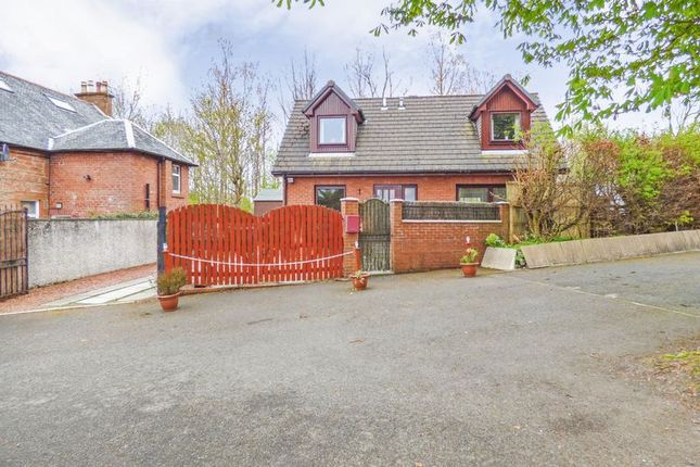 Thumbnail Bungalow for sale in Main Street, Dreghorn, Irvine