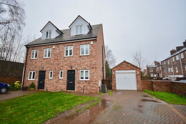 Thumbnail Semi-detached house to rent in Willow Gardens, Wombwel, Barnsley
