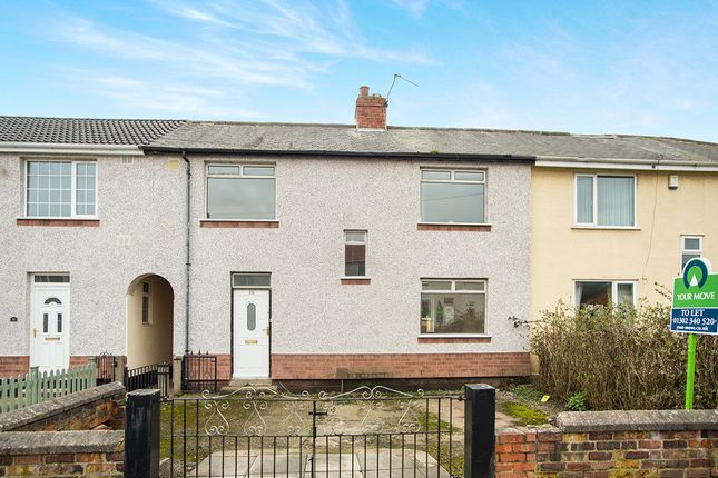 Thumbnail Terraced house to rent in Charles Street, Skellow, Doncaster