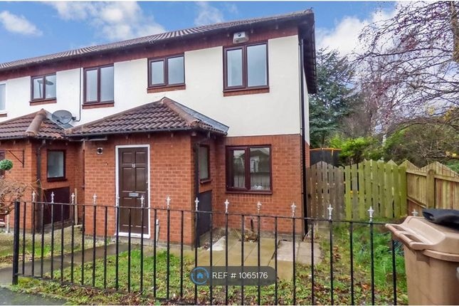 2 bed end terrace house to rent in The Spinney, Annitsford NE23