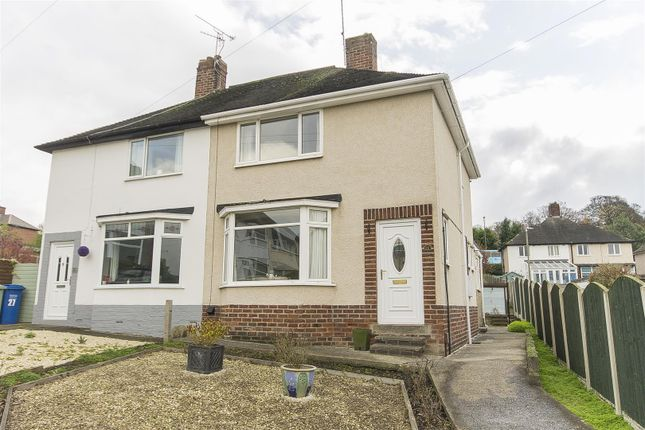 Thumbnail Semi-detached house for sale in Tapton Vale, Tapton, Chesterfield