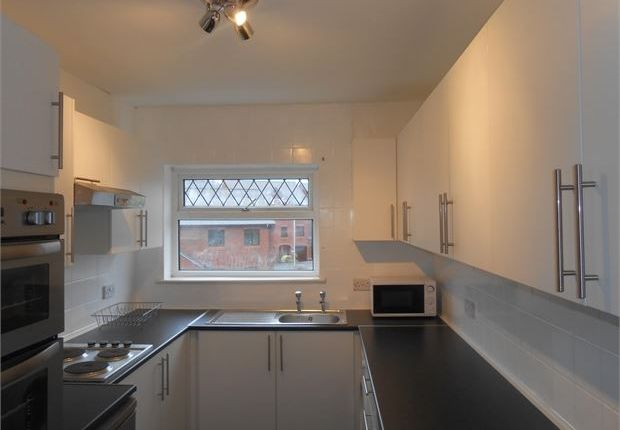Thumbnail Flat to rent in New Mill Road, Sketty, Swansea