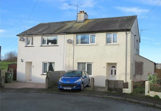 Thumbnail Semi-detached house for sale in Hill Crescent, Brigham, Cockermouth