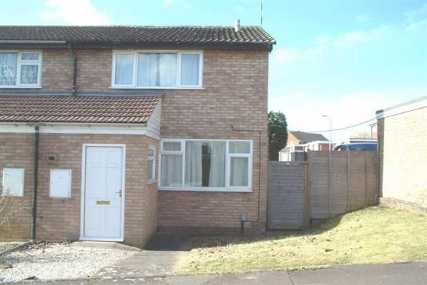 Thumbnail Detached house to rent in Crakston Close, Coventry
