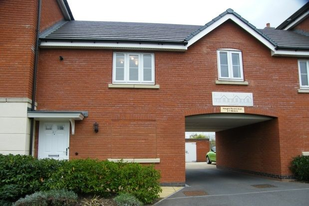 Thumbnail Flat to rent in Old Station Road, Syston