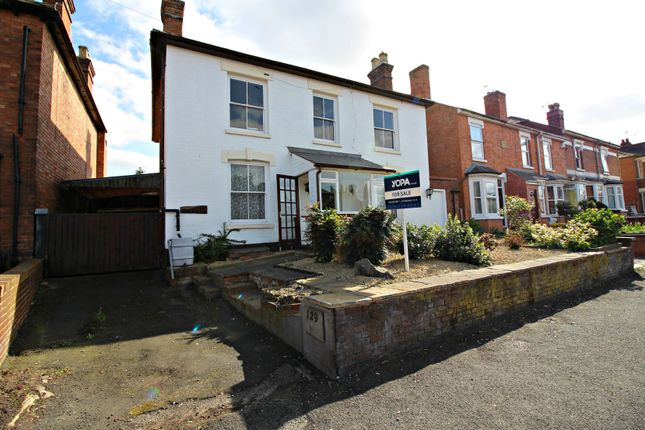 Thumbnail Detached house for sale in Bromyard Road, Worcester