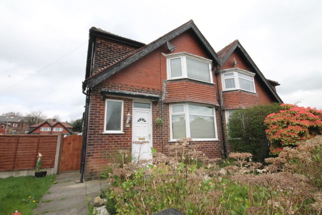 Thumbnail Semi-detached house to rent in Parkgate Drive, Swinton, Manchester