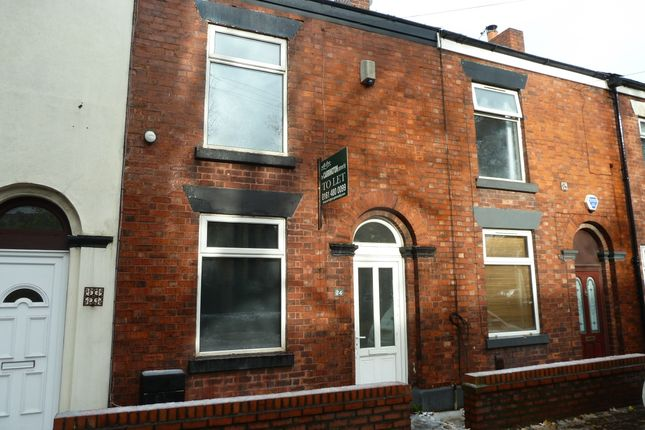 Thumbnail Terraced house to rent in Stockport Road East, Bredbury, Stockport