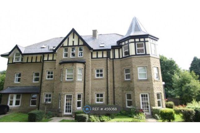 Thumbnail Flat to rent in Greystones Court, Leeds