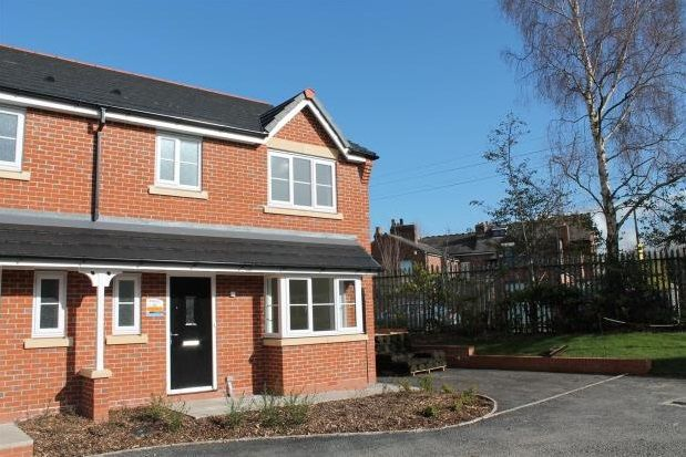 Thumbnail Property to rent in Wade Avenue, The Heath