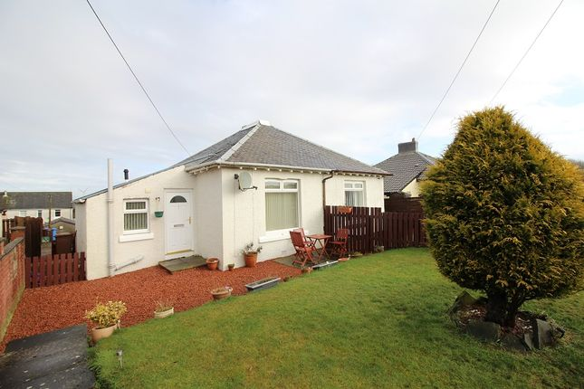 Thumbnail Cottage for sale in Greenrigg Cottages, Greenrigg