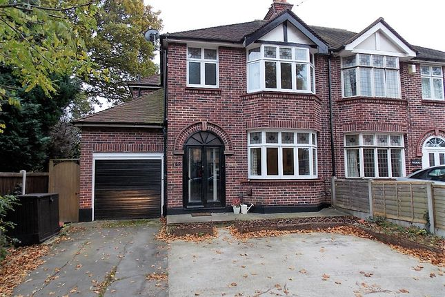 Thumbnail Semi-detached house for sale in Miadstone Road, Chatham