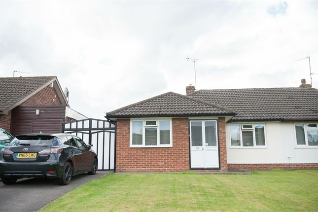 Thumbnail Semi-detached bungalow for sale in Grange Road, Tuffley, Gloucester