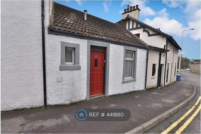 Thumbnail Bungalow to rent in Mill Street, Dunfermline