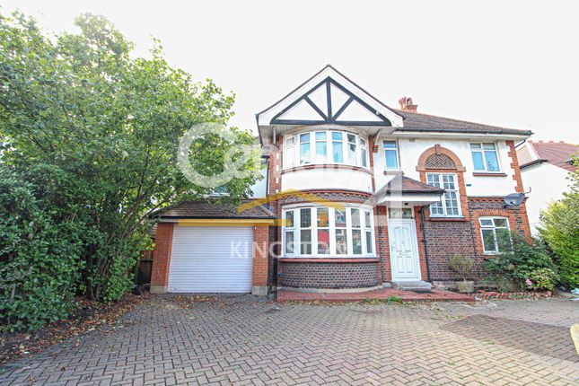 Thumbnail Detached house to rent in Malden Road, New Malden, Surrey