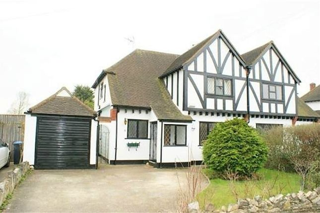 3 bed semi-detached house for sale in Manor Way, Egham, Surrey