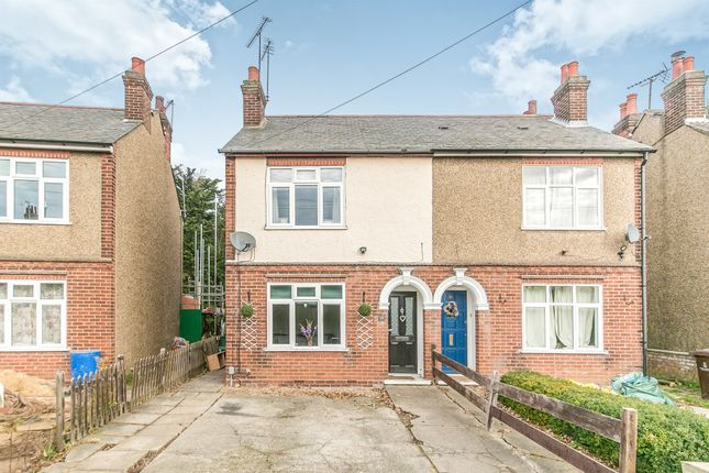 Thumbnail Semi-detached house for sale in Westminster Court, Whitehall Close, Colchester